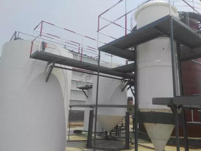 精细化生产废水处理工程