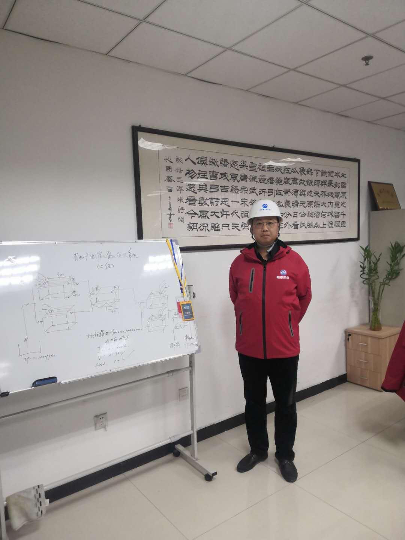王世民(Yer-工业水顾问创始人)
