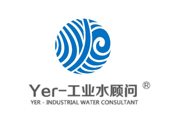 李博士(Yer-工业水顾问专家)